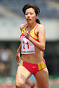 Sayaka Aoki, .MAY 20, 2012 - Athletics : .The 54th East Japan Industrial Athletics Championship .Women's 400m .at Kumagaya Sports Culture Park Athletics Stadium, Saitama, Japan. .(Photo by YUTAKA/AFLO SPORT) [1040]