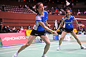 (L to R) Miyuki Maeda, Satoko Suetsuna,.DECEMBER 8, 2011 - Badminton : 65th All Japan Badminton Championships Women's Doubles at Yoyogi 2nd Gymnasium in Tokyo, Japan. (Photo by Jun Tsukida/AFLO SPORT) [0003]