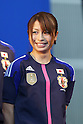 Aya Sameshima (JPN), DECEMBER 26, 2011 - Football / Soccer : Japan National Team Official Uniform Announcement Press conference at Saitama Super Arena, Saitama, Japan. (Photo by YUTAKA/AFLO SPORT) [1040]