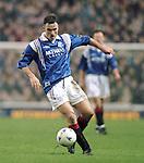 Ian Ferguson, Rangers