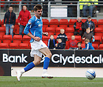 St Johnstone v Hearts...25.09.11   SPL Week 9.Cillian Sheridan scores his second goal.Picture by Graeme Hart..Copyright Perthshire Picture Agency.Tel: 01738 623350  Mobile: 07990 594431