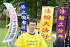 Protest outside Parliament - Doctors Against Forced Organ Harvesting <br /> 4th July 2016 <br /> <br /> Westminster, London, Great Britain <br /> <br /> a protest to highlight body parts &amp; organs being stolen and sold for profit in China.<br /> <br /> Photograph by Elliott Franks <br /> Image licensed to Elliott Franks Photography Services