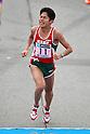 Yuki Kawauchi (JPN), February 26, 2012 - Marathon : Tokyo Marathon 2012 .at Tokyo Big Sight, Tokyo, Japan. (Photo by Daiju Kitamura/AFLO SPORT) [1045]