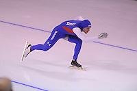 SPEEDSKATING: CALGARY: 14-11-2015, Olympic Oval, ISU World Cup, 1000m B-division, Mitchell Whitmore (USA), ©foto Martin de Jong