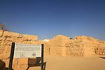Ein Hatzeva site of biblical Tamar