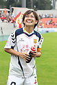 Nahomi Kawasumi (Leonessa), OCTOBER 30, 2011 - Football / Soccer : Nahomi Kawasumi smiles after the 2011 Plenus Nadeshiko LEAGUE 1st Sec match between INAC Kobe Leonessa 1-1 Urawa Reds Ladies at Home's Stadium Kobe in Hyogo, Japan. (Photo by Kenzaburo Matsuoka/AFLO) [2370]