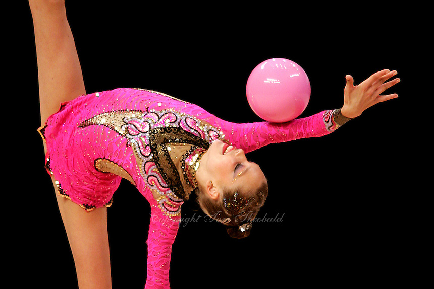 Dominika Cervenkova of Czech Republic (image horizontal close cropping) performs with ball at World Games from Duisburg, Germany on July 20, 2005.  Event finals in rhythmic gymnastics are only held at World Games. <br />