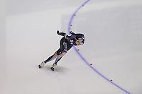 SCHAATSEN: CALGARY: Olympic Oval, 09-11-2013, Essent ISU World Cup, 1000m, Tae-Bum Mo (KOR), ©foto Martin de Jong