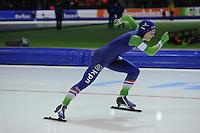 SCHAATSEN: HEERENVEEN: IJsstadion Thialf, 07-02-15, World Cup, 500m Ladies Division A, Thijsje Oenema (NED), ©foto Martin de Jong