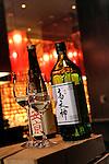 Sake Shibuya MGM Grand Las Vegas NevadaThe Strip, Las Vegas, Nevada.Bar & Restaurant MGM Grand, Las Vegas, Nevada.Sake, MGM Grand, Las Vegas, Nevada.