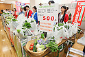 April 14, 2011, Tokyo, Japan - Farm products are displayed for sale at Japan Agricultural Cooperatives (JA) building in Chiyoda ward, Tokyo on Thursday, April 14, 2011. JA held the event to support farmers in Kanto region like Fukushima prefecture, hurting from dropped sales due to rumours of the spread of radiation from the crippled Fukushima No.1 nuclear power plant. All proceeds will be donated to the victims suffered from the March 11 earthquake and tsunami. (Photo by Yusuke Nakanishi/AFLO) [1090] -ty-