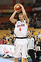 Ryota Sakurai (JPN), SEPTEMBER 19, 2011 - Basketball : 26th FIBA Asia Championship Second Group F match between Japan 101-61 UAE at Wuhan Sports Center in Wuhan, China. (Photo by Yoshio Kato/AFLO)