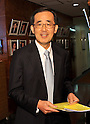 February 7, 2011, Tokyo, Japan - Bank of Japan Gov. Masaaki Shirakawa arrives for a lecture at Tokyo's Foreign Correspondents' Club of Japan on Monday, February 7, 2011. Shirakawa said the economy is moving closer to breaking out of its current lull. (Photo by Natsuki Sakai/AFLO) [3615] -mis-