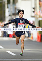 Ryuji Kashiwabara (Toyo-Univ), January 2, 2012 - Athletics: The 88th Hakone Ekiden Race, The 5th Section Goal at Hakone Ashino-Lake, Kanagawa, Japan. (Photo by Daiju Kitamura/AFLO SPORT)