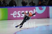 SCHAATSEN: HEERENVEEN: Thialf, Essent ISU World Single Distances Championships 2012, World Champion 1500m, Christine Nesbitt (CAN), ©foto Martin de Jong