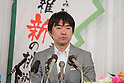 "November 27, 2011, Osaka, Japan - Toru Hashimoto, the leader of the political group ""One Osaka (Osaka Ishin no Kai),"" speaks during a news conference in Osaka, western Japan, on Sunday, November 27, 2011, after he won the mayoral election in Osaka. Osaka held unprecedented mayoral and gubernatorial double elections today that will likely determine the future of the country's second-biggest city. (Photo by Akihiro Sugimoto/AFLO) [1080] -ty-"