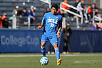 14 December 2014: UCLA's Christian Chavez. The University of Virginia Cavaliers played the University of California Los Angeles Bruins at WakeMed Stadium in Cary, North Carolina in the 2014 NCAA Division I Men's College Cup championship match. Virginia won the championship by winning the penalty kick shootout 4-2 after the game ended in a 0-0 tie after overtime.
