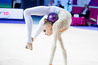 OLENA DIACHENKO, junior from Ukraine performs with ball at 2016 European Championships at Holon, Israel on June 18, 2016.