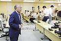 Junichi Ishida may stand for Tokyo Governor