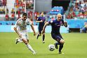 2014 FIFA World Cup Brazil: Group B - Spain 1-5 Netherlands