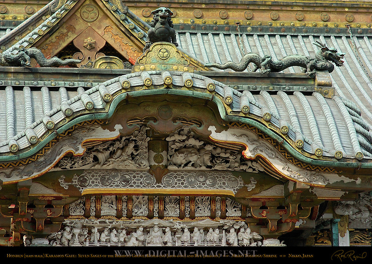 Karamon Arched Gable Gate Sculptures Seven Sages of the Bamboo Grove Koma-inu Lion Dog Ryu Dragon Honden Main Hall Nikko Toshogu Shrine Nikko Japan