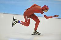 SCHAATSEN: HEERENVEEN: 29-12-2013, IJsstadion Thialf, KNSB Kwalificatie Toernooi (KKT), 1500m, Yvonne Nauta, ©foto Martin de Jong