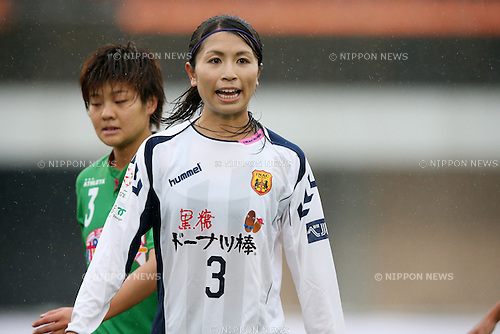 Aya Sameshima (INAC), NOVEMBER 8, 2015 - Football / Soccer : 2015 Plenus Nadeshiko League Division 1 between NTV Beleza 0-0 INAC KOBE LEONESSA at Shonan BMW Stadium Hiratsuka, Kanagawa, Japan. (Photo by Jun Tsukida/AFLO SPORT)