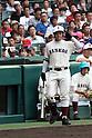 97th Japanese High School Baseball Championship