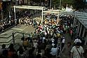 Tamayo Marukawa Election Rally in Tokyo