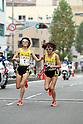 (L-R) Sakiko Matsumi, Yoshimi Ozaki (Dai-Ichi Life), NOVEMBER 3, 2011 - Ekiden : East Japan Industrial Women's Ekiden Race at Saitama, Japan. (Photo by Toshihiro Kitagawa/AFLO)