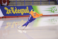 SCHAATSEN: CALGARY: Olympic Oval, 10-11-2013, Essent ISU World Cup, 500m, Kjeld Nuis (NED), ©foto Martin de Jong