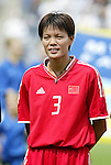 1 August 2004: Li Jie. The United States defeated China 3-1 at Rentschler Field in East Hartford, CT in an women's international friendly soccer game..