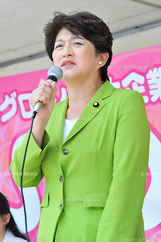 May 25th, 2013 : Tokyo, Japan - Masako Okawara, a member of House of Councilors from Democratic Party of Japan, had a speech during a demonstration against Trans-Pacific Strategic Economic Partnership Agreement, or TPP, at Shiba Park, Minato, Tokyo, Japan on May 25, 2013. According to a demonstration authority, there were more than 2,000 people showed up from all over the nation. (Photo by Koichiro Suzuki/AFLO)