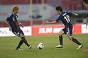 Football/Soccer: International Friendly Match - Serbia 2-0 Japan