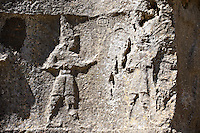 Picture of Yazilikaya [ i.e written riock ], Hattusa  The largest known Hittite sanctuary. 13th century BC made in the reign of Tudhaliya 1V . 9