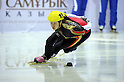 Yasuko Sakashita (JPN), JANUARY 31, 2011 - Short Track : the ladies 1500m short track skating preliminaries during the 7th Asian Winter Games in Astana, Kazakhstan. (Photo by AFLO) [0006]
