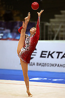 Katarina Pisetsky competing for Isreal recatches with ball during qualifications at 2006 Deriugina Cup Grand Prix in Kiev, Ukraine on March 17, 2006. (Photo by Tom Theobald)