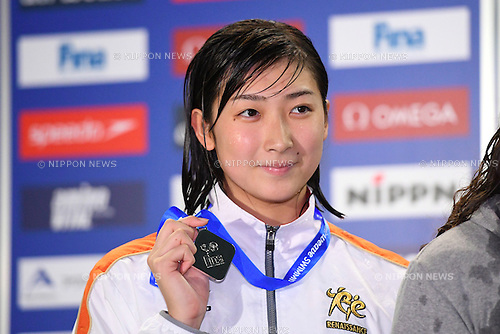 Rikako Ikee (JPN), <br /> OCTOBER 26, 2016 - Swimming : FINA Swimming World Cup Tokyo <br /> Women's 100m Individual Medley Award Ceremony <br /> at Tatsumi International Swimming Pool, Tokyo, Japan. <br /> (Photo by AFLO SPORT)