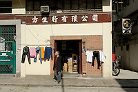 Not much has changed at this printer workshop in the Central district of Hong Kong.