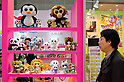 February 8th, 2012 : Tokyo, Japan &ndash; Gift products are displayed for The 73rd Tokyo International Gift show 2012 at Tokyo Big Sight. There are over 3 million items including gift products and everyday goods. 2500 exhibitors showcase their unique products. This exhibition is held from February 8 to 10. (Photo by Yumeto Yamazaki/AFLO).