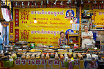 The covered market in the Si Yan neighborhood of Old Bangkok