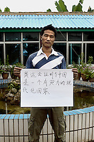 Li Nan Song - 21 Yrs.<br />