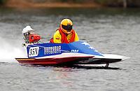 35-N     (Outboard Hydroplane)