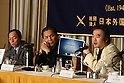 Apr 13, 2010 - Tokyo, Japan - (L-R) Film producer Gen Takahashi, ex-policeman Toshiro Semba and Haruhiko Kataoka answer journalists questions during a press-conference hold at the Foreign Press Correspondent of Japan in Tokyo, April 13, 2010.