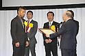 (L-R) Takashi Uchiyama, Yuko Hayashi,.JANUARY 25, 2012 - Boxing :.Japan's Boxer of the Year Award 2011 at Tokyo Dome Hotel in Tokyo, Japan. (Photo by Hiroaki Yamaguchi/AFLO)  KO