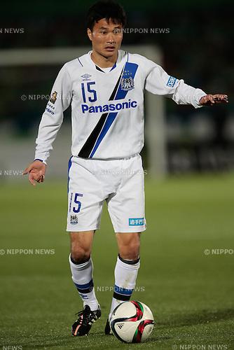 Yasuyuki Konno (Gamba), <br /> APRIL 18, 2015 - Football /Soccer : <br /> 2015 J1 League 1st stage match <br /> between Shonan Bellmare 0-2 Gamba Osaka <br /> at Shonan BMW Stadium Hiratsuka, Kanagawa, Japan. <br /> (Photo by AFLO SPORT)
