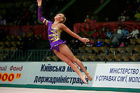 """Hanna-Kristine Bogetveit of Norway leaps for re-catch at 2008 World Cup Kiev, """"Deriugina Cup"""" in Kiev, Ukraine on March 21, 2008."""