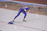 SPEED SKATING: SALT LAKE CITY: 22-11-2015, Utah Olympic Oval, ISU World Cup, 1000m Ladies, Brittany Bowe (USA), World Record: 1.12,18, ©foto Martin de Jong