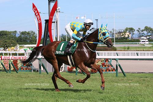 Alma Divin (Yusuke Fujioka), JULY 26, 2015 - Horse Racing : Alma Divin ridden by Yusuke Fujioka before the Toyota Sho Chukyo Kinen at Chukyo Racecourse in Aichi, Japan. (Photo by Eiichi Yamane/AFLO)