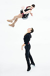 TAIPEI, TAIWAN - JANUARY 22:  Haven Denney and Brandon Frazier of USA compete in the Pairs Short Program event during the Four Continents Figure Skating Championships on January 22, 2014 in Taipei, Taiwan.  Photo by Victor Fraile / Power Sport Images *** Local Caption *** Haven Denney; Brandon Frazier